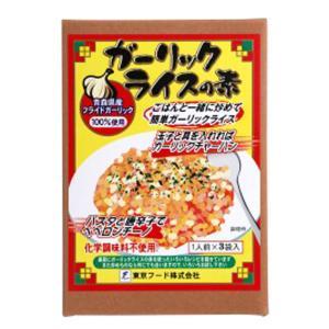 ガーリックライスの素(36g(12g×3袋)) 東京フード