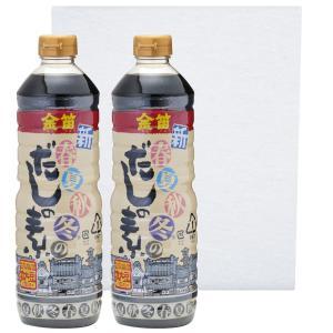 金笛 新・春夏秋冬だしの素ギフトセット(1L×2本) 笛木醤油 ギフト箱入|shizenkan