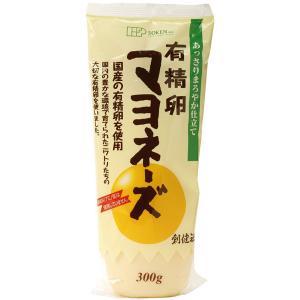 有精卵マヨネーズ(300g) 創健社