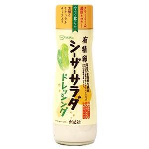 九州久住高原の豊かな環境で平飼いされたニワトリたちの大切なタマゴを使った、有精卵マヨネーズの姉妹品。...