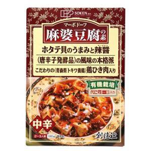 麻婆豆腐の素(レトルト)(180g) 創健社|shizenkan