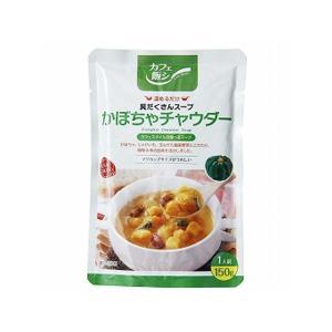 カフェ飯シ かぼちゃチャウダー(150g) 麻布タカノ|shizenkan