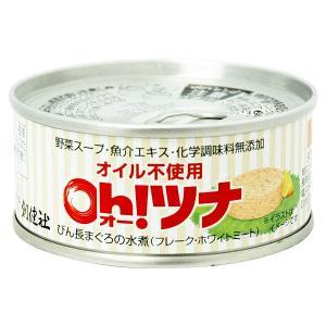 オイル不使用 オーツナフレーク(90g) 創健社|shizenkan