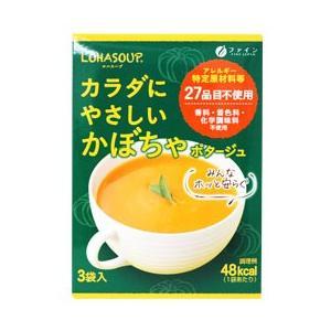 カラダにやさしいかぼちゃポタージュ 14g×3袋 ファイン|shizenkan
