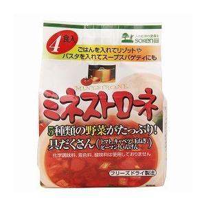 ミネストローネ・フリーズドライ(6.5g×4袋) 創健社|shizenkan