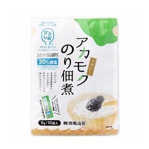 天然だし減塩アカモクのり佃煮(60g(6g×10袋)) 西嶋海苔 shizenkan