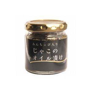 じゃこのオイル漬け(80g) ISフーズ|shizenkan