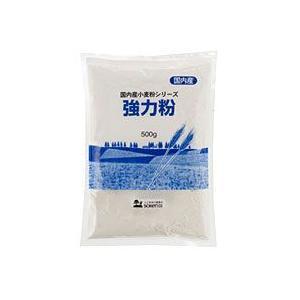 国内産強力粉(500g) 創健社