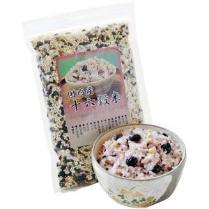 国内産 十六穀米(300g) 富士食品|shizenkan