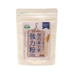 国内産小麦 強力粉(300g) 創健社