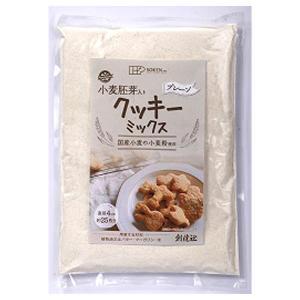 小麦胚芽入りクッキーミックス プレーン(200g) 創健社 12月新商品|shizenkan