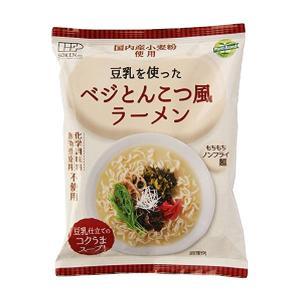 ベジとんこつ風ラーメン(100g) 創健社 shizenkan