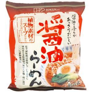 醤油らーめん(99.5g) 創健社 shizenkan