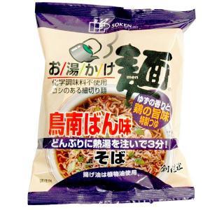 お湯かけ麺 鳥南ばん味そば(71g) 創健社