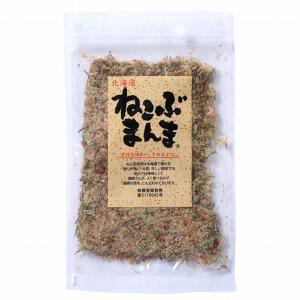 ねこぶまんま(50g) 札幌食品サービス|shizenkan