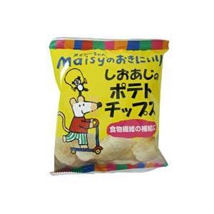 メイシーちゃん(TM)のおきにいり しおあじのポテトチップス(34g) 創健社