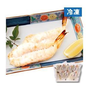 下関ふぐ一夜干(約75g(2枚)×7袋) 日本マリンフーズ ...