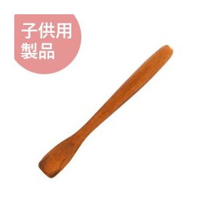 YOKOHAMA WOOD カエデ離乳食スプーン(ウルシ) TOMATO畑 shizenkan