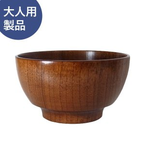 YOKOHAMA WOOD ナツメドンブリ(ウルシ) TOMATO畑 数量限定 shizenkan