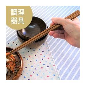 YOKOHAMA WOOD カエデさい箸 1膳(ウルシ) TOMATO畑