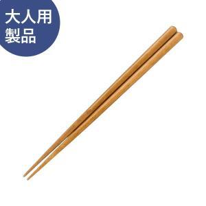 YOKOHAMA WOOD カエデなか箸 1膳(ウルシ) TOMATO畑 数量限定 shizenkan