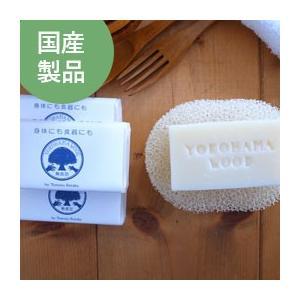 YOKOHAMA WOOD 身体にも食器にも無添加石鹸(80g(枠練)) TOMATO畑 shizenkan