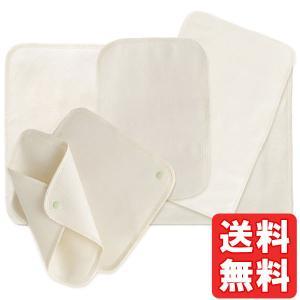 TAKEFU竹布 布ナプキン初めてセット(ホルダー×2、Sサイズ×1、Mサイズ×1、Lサイズ×1) ナファ ネコポス発送のため代引・同梱不可|shizenkan