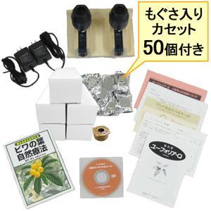 ビワの葉温灸器 ユーフォリア・Q本体セット ティー・エス・アイ 9大特典付|shizenkan