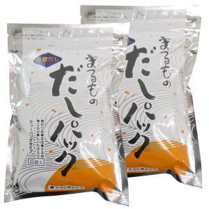 まるものだしパック(8.8g×35包) 2個セット まるも|shizenkan