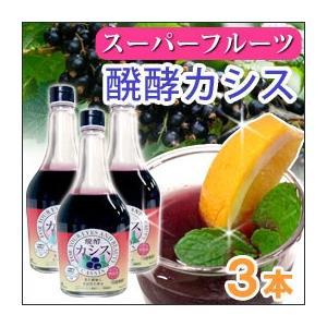 醗酵カシス(565ml) 3本セット ジャフマック|shizenkan