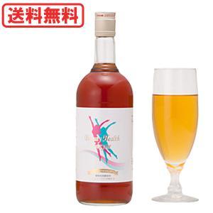 酵素ダイエット ビューティーヘルスエンザイム(720ml) HBI|shizenkan