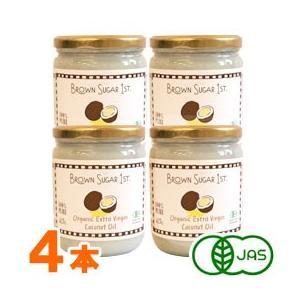 有機エクストラバージンココナッツオイル(425g) 4本セット ブラウンシュガーファースト|shizenkan