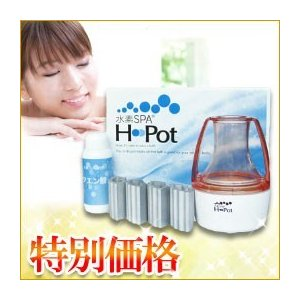 水素SPA H Pot ゴーダ水処理技研 shizenkan