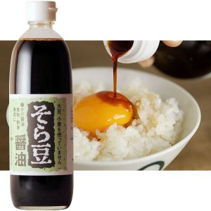 大豆・小麦を使わずに、そら豆と食塩だけで造った醤油です。かけ醤油や煮物に使っても濃口醤油を使ったとき...