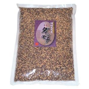 讃岐もち麦 ダイシモチ(1kg)  まるも shizenkan