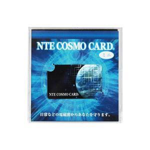 電磁波対策グッズ NTEコスモカード(ミニ)(1枚) 日本アクアライフ|shizenkan