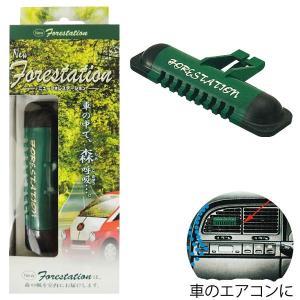 電磁波対策グッズ NEWフォレステーション(1個) 日本アクアライフ|shizenkan