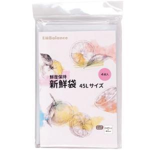 エンバランス 新鮮袋(チャックなし) 45Lサイズ(4枚入)  ウィルマックス パッケージリニューアル予定 shizenkan