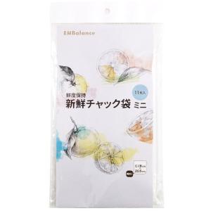 エンバランス 新鮮チャック袋 ミニサイズ(11枚入) ウィルマックス パッケージリニューアル予定 shizenkan