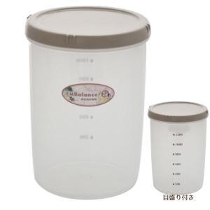 エンバランス 鮮度保持容器丸 深型 ジニアルベージュ(1500ml(124mm×170mm)) ウィルマックス|shizenkan