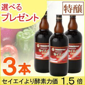大和酵素セイエイ・特醸(1200ml) 3本セット やまと酵素 選べるプレゼント付 春季限定|shizenkan