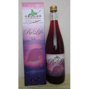 紫蘇ジュース加糖希釈用720ml瓶【10,800円以上購入】北海道知床の豊かな自然に育てられた最高のピュアな紫蘇だけを使いました。】 shizenkizuna-store