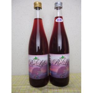 紫蘇ジュース加糖用と無糖希釈用各720ml瓶2本セット【北海道知床の豊かな自然に育てられた最高のピュアな紫蘇だけを使いました】【フィグト 自然食品】【gift】 shizenkizuna-store