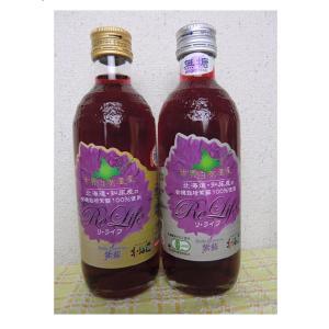 紫蘇ジュース加糖用と無糖希釈用各300ml瓶2本セット【10,800円以上購入で】【北海道知床の豊かな自然に育てられた最高のピュアな紫蘇だけを使いました shizenkizuna-store