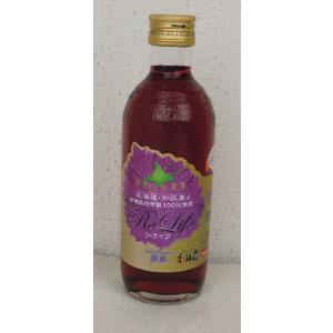 紫蘇ジュース加糖希釈用300ml・北海道知床の豊かな自然に育てられた最高のピュアな紫蘇だけを使いました。】|shizenkizuna-store