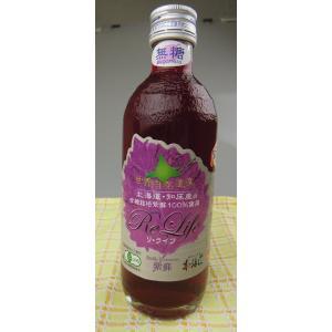 蘇ジュース無糖希釈用300ml【料理にも使えます】北海道知床の豊かな自然に育てられた最高のピュアな紫蘇だけを使いました。|shizenkizuna-store