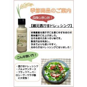 有機醤油と有機野菜の有機ノンオイルドレッシング5種セット【!】【有機の恵みでより美味しく、より健康に。】【調味料 ギフト/自然食品 gift】 shizenkizuna-store