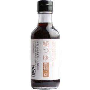 3倍濃縮タイプ純つゆ200ml|shizenkizuna-store
