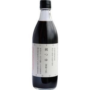 3倍濃縮タイプ純つゆ500ml 無添加で素材の味!レビューも高評価!|shizenkizuna-store