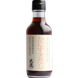 濃縮タイプ・すき焼きのわりした200ml|shizenkizuna-store